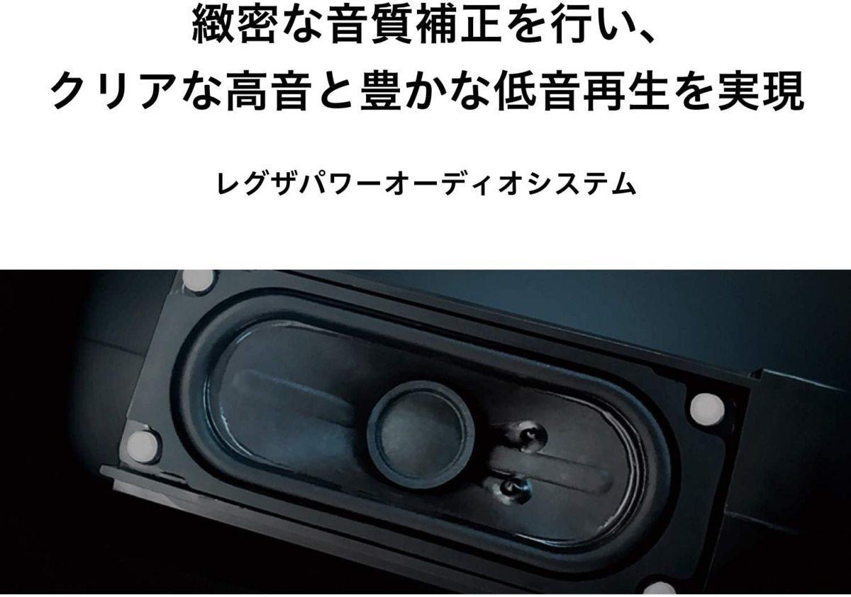 東芝 55V型BS・CS 4Kチューナー内蔵4k液晶テレビ 55M530X パワーオーディオシステム/ゲームモード/2画面分割 引取可 2021/8まで保証有_画像6