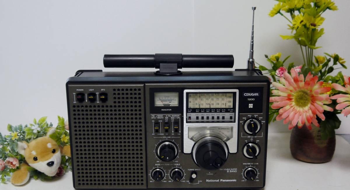 クーガ(RF-2200)オールバンド整備済FMは高感度。使用感、色褪せ、くすみの無い垢抜けした良好な逸品を選別(特Aクラス)