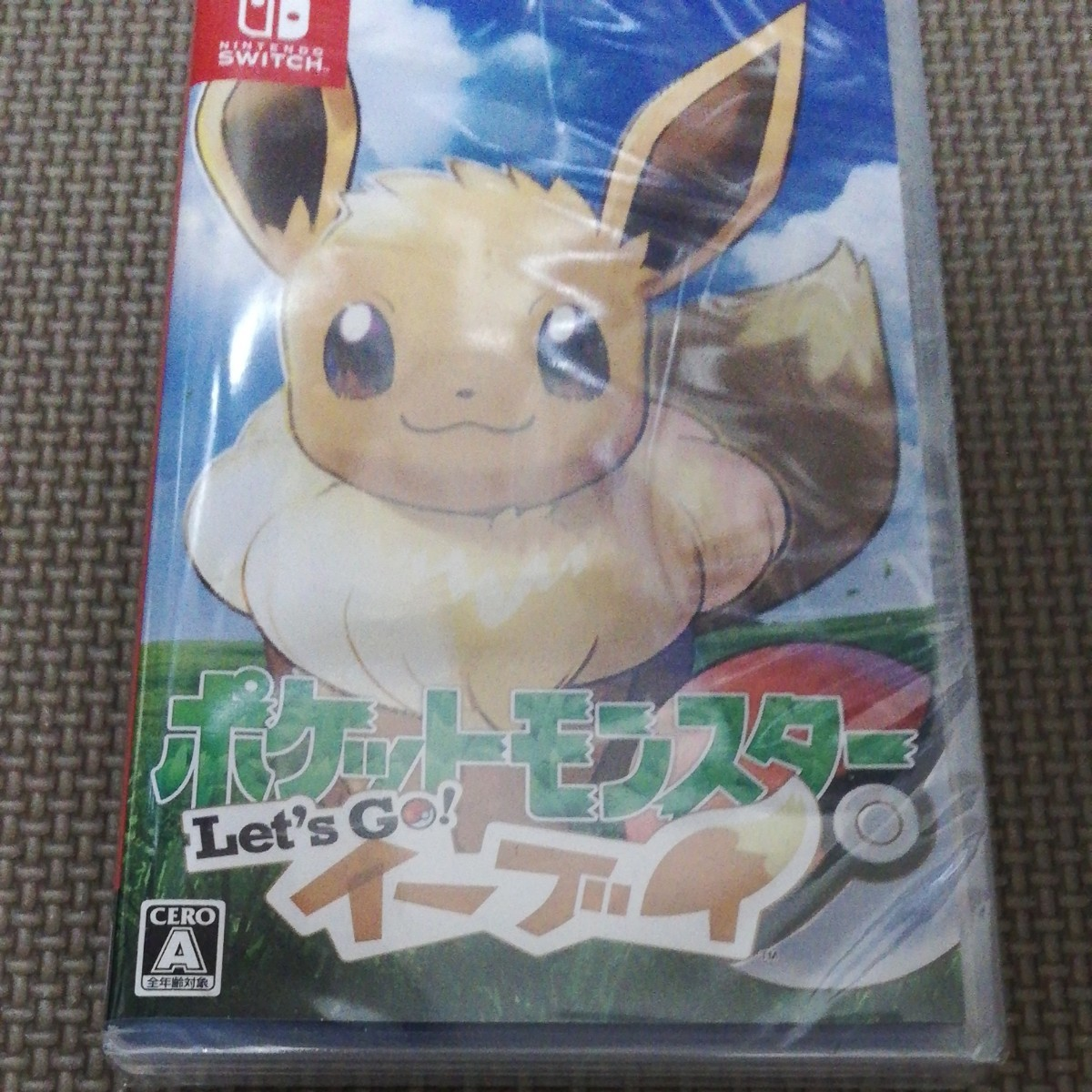 Let's Go!イーブイ レッツゴーイーブイ Nintendo Switch 未開封