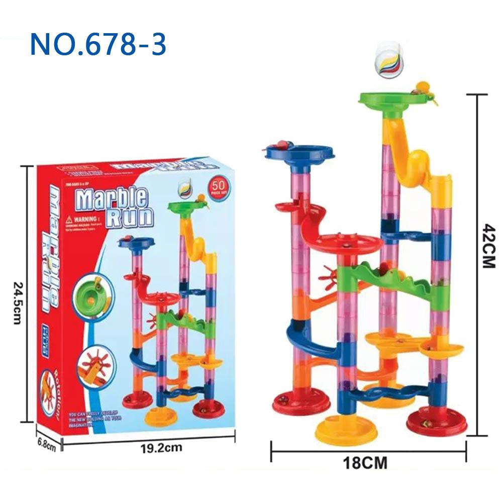 おもちゃ ビーズコースター 知育 玩具 組み立て 男の子 女の子 贈り物 誕生日プレゼント 子供 積み木 678-3_画像1