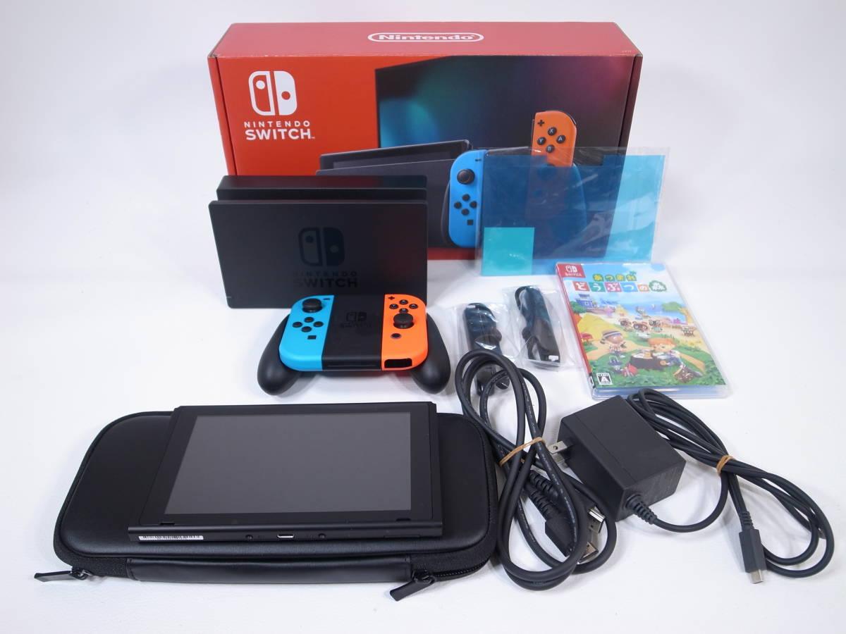 Nintendo Switch 本体 (ニンテンドースイッチ) Joy-Con(L) ネオンブルー/(R) ネオンレッド どうぶつの森付き_画像1