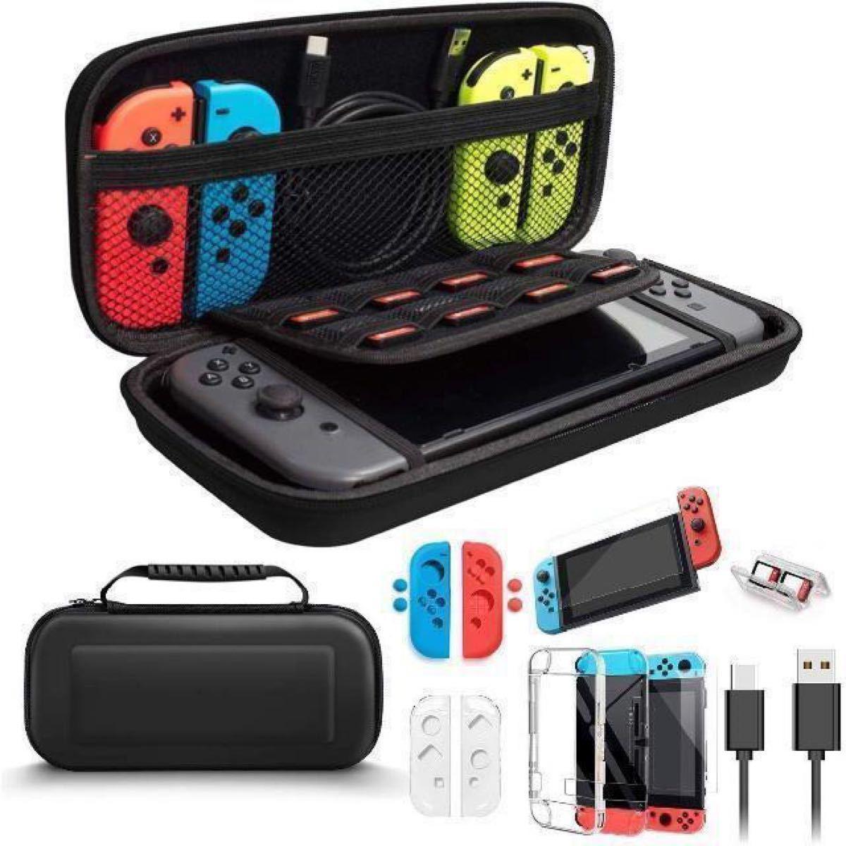 Nintendo Switch ニンテンドースイッチ 保護フィルム 任天堂スイッチケース