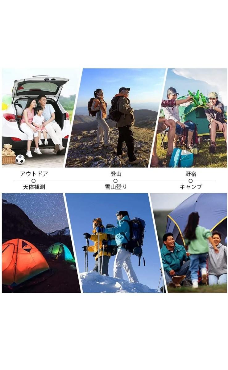 寝袋 シュラフ シュラフカバー スリーピングバッグ  210T防水 保温 軽量  登山 防災用 車中泊 丸洗い可能 収納袋付き