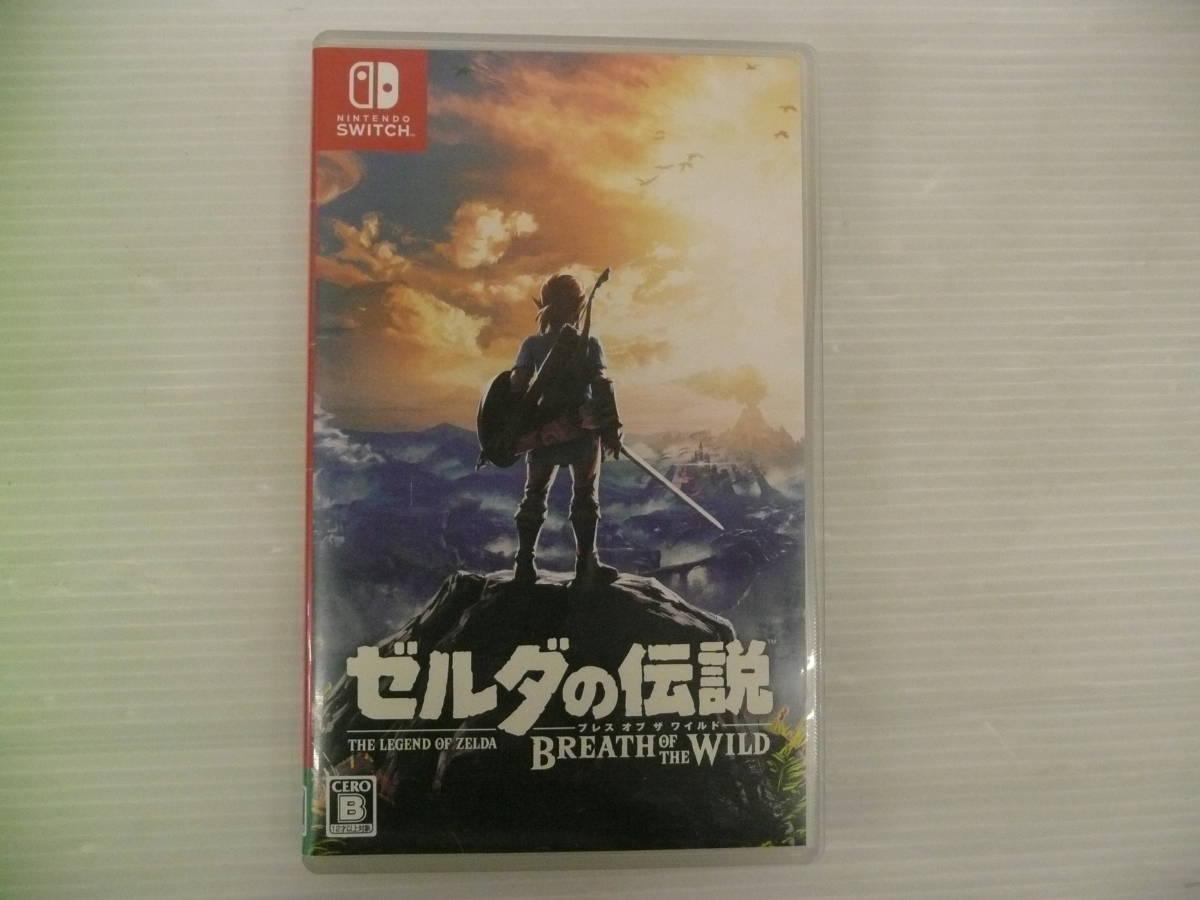 ◆◇ゲo2305-074■■ Nintendo Switch ゼルダの伝説 ブレス オブ ザ ワイルド(4000)◇◆_画像1