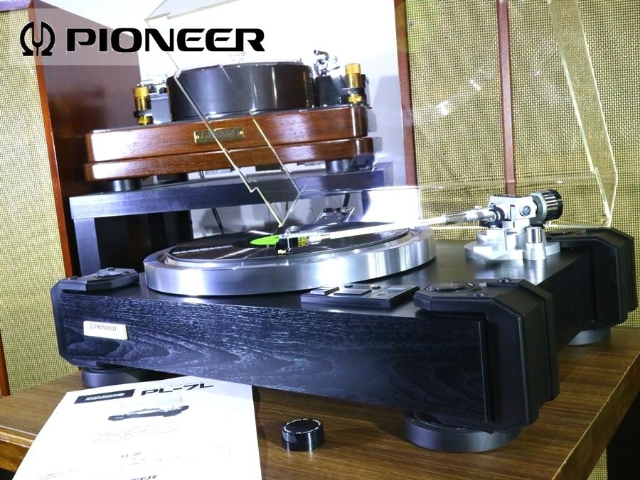 良品 Pioneer PL-7L オートリフトアップ レコードプレーヤー カートリッジ付属 当社メンテ/調整済品 Audio Station