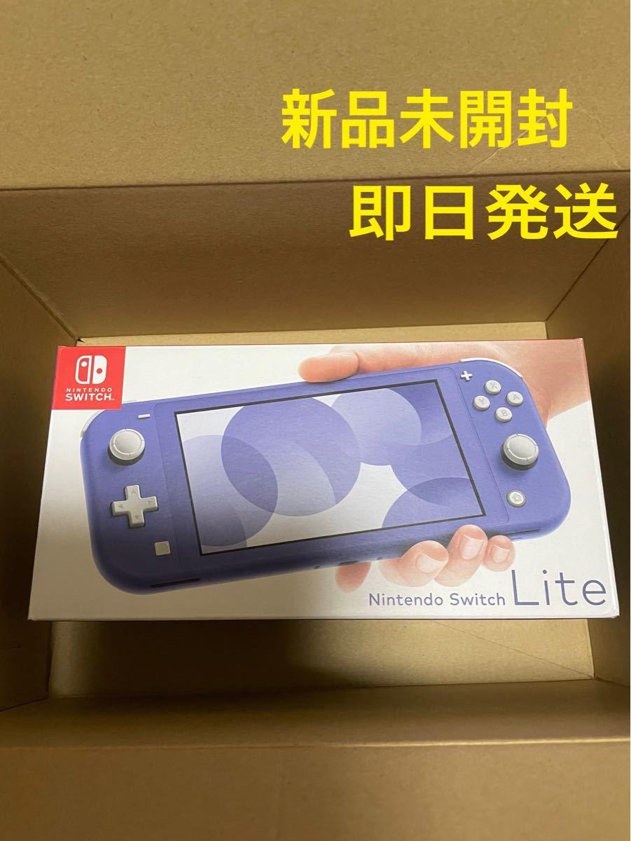 Nintendo Switch Lite本体 スイッチ ライト ブルー 任天堂 店舗印無