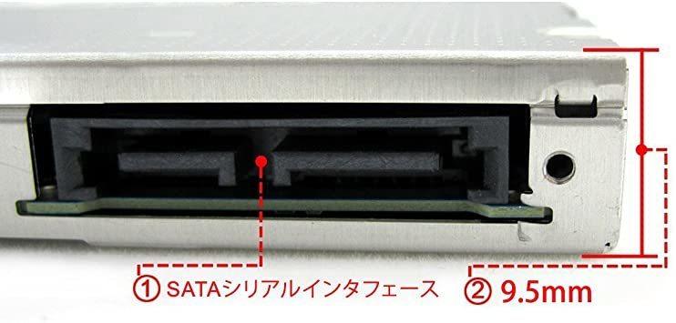 ホワイト 厚さ9.5mm WestPort 薄型光学ドライブベイ SATA to SATA 3.0 汎用 光学ドライブをHDDや_画像2