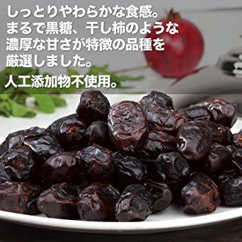 1個 デーツクラウン デーツ ( ナツメヤシ / 無添加 / 砂糖不使用 / 非遺伝子組換え / ドライフルーツ / Khena_画像4