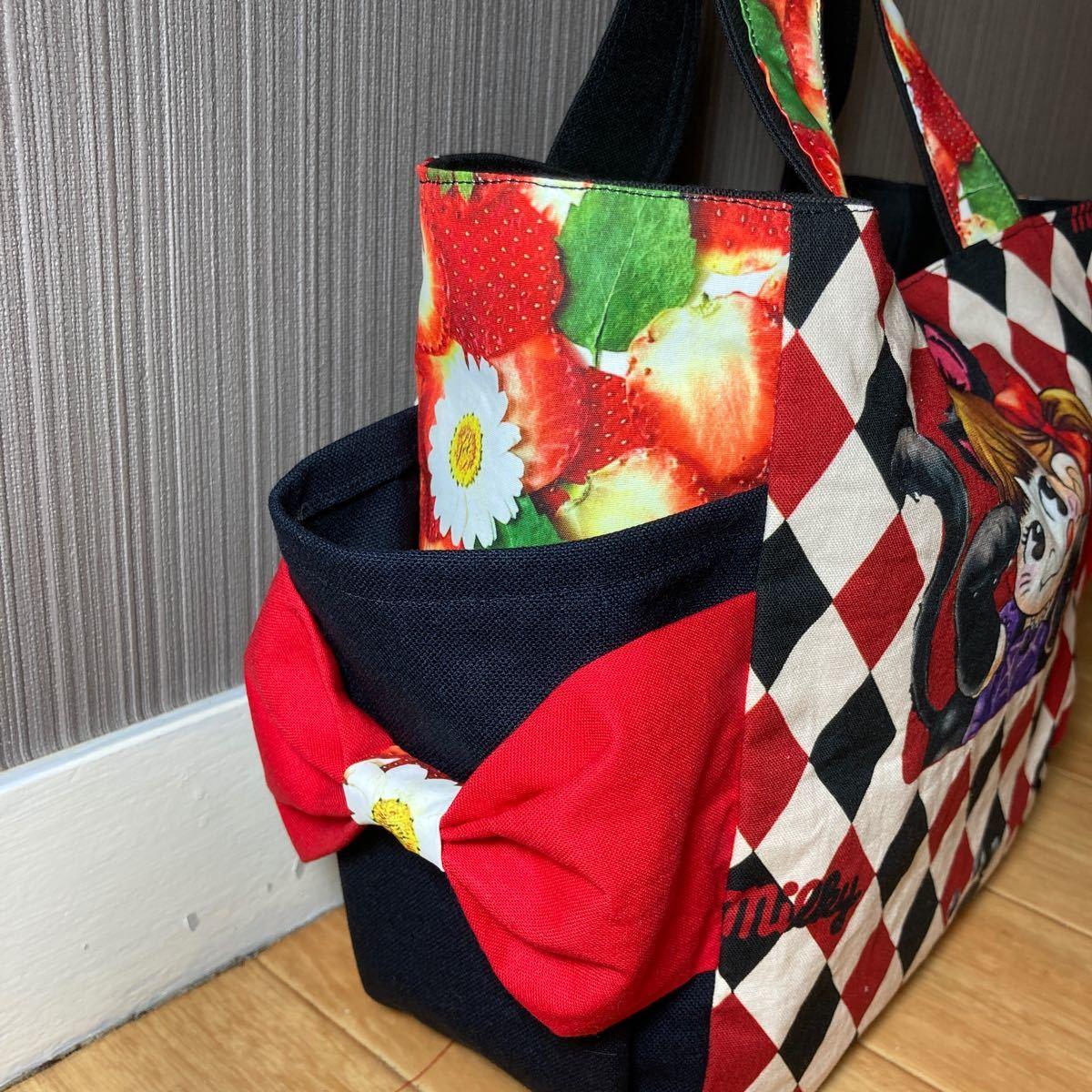 ペコちゃん トートバッグ サイドポケット 底板付き マグネットボタン 苺 イチゴ ハンドメイドトートバッグ サイドポケット