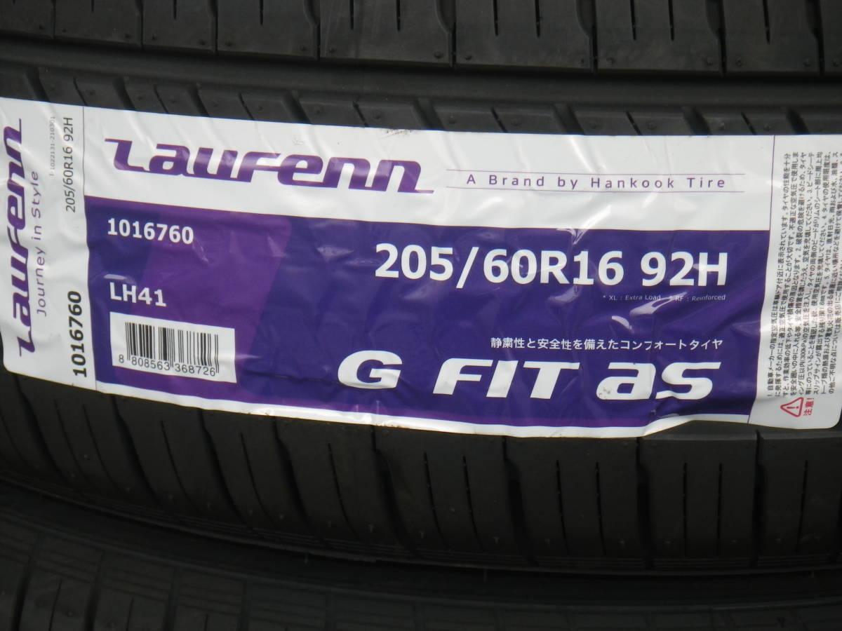 【現品限り】新品未使用品 新品タイヤ ラウフェン 205/60R16 4本セット ノア ヴォクシー プリウスα ステップワゴンなどに!!_画像2
