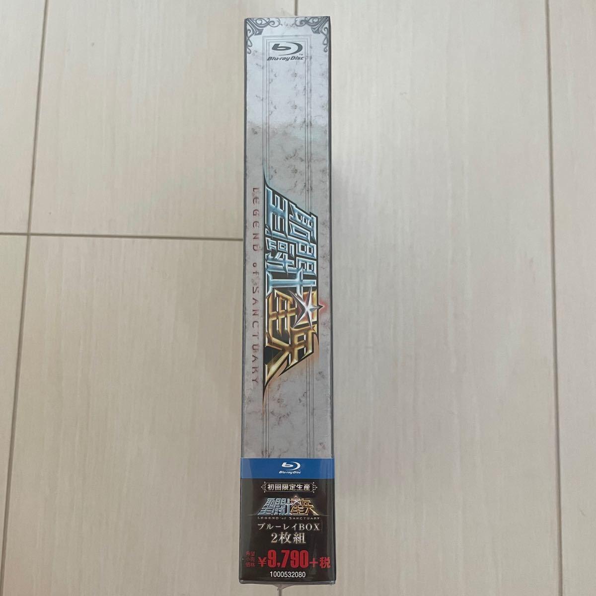 新品未開封 聖闘士星矢 LEGEND of SANCTUARY DVDブルーレイBOX 初回限定生産・2枚組 Blu-ray