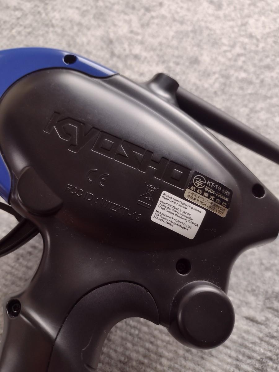 KYOSHO 京商 プロポ 2.4G  KT-19 PERFEX