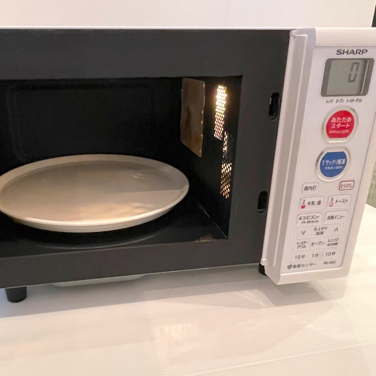 オーブンレンジRE-S 5C-W2014年製【クリーニング済】【動作確認済】 SHARP オーブンレンジ 電子レンジ