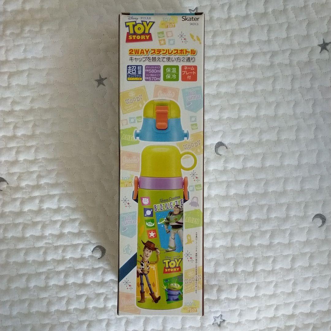 新品 トイストーリー ステンレスボトル 2way ステンレス水筒 子供用 超軽量 保温保冷 ディズニー