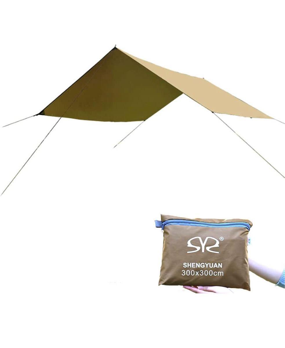 ワンポールテント 2人用 3人用 ピラミッドテント キャンプテント
