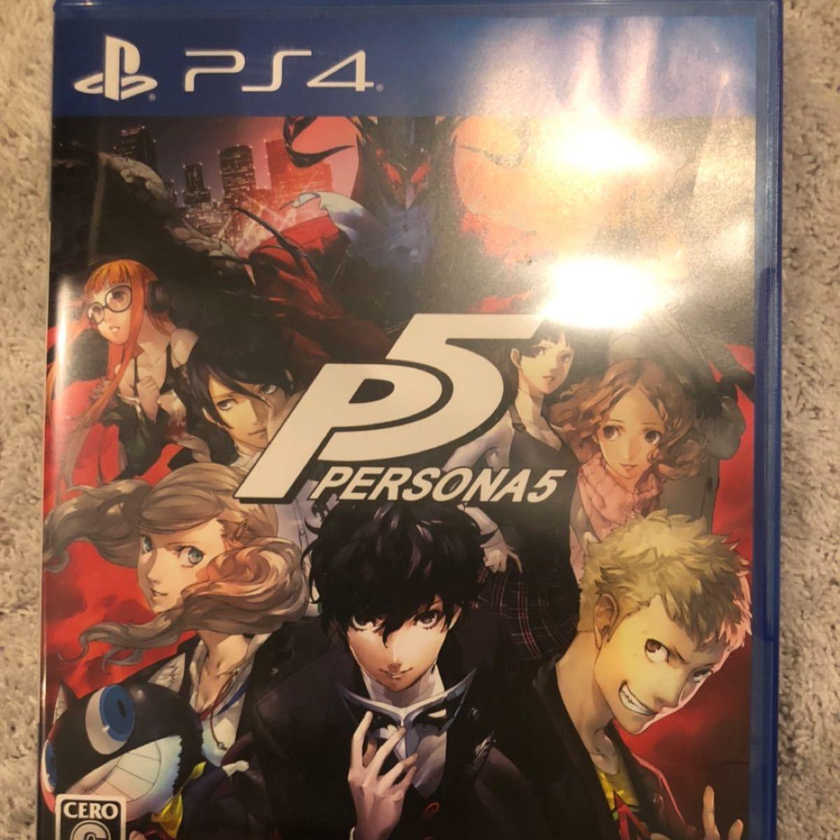 ペルソナ5 PERSONA5 PS4ソフト