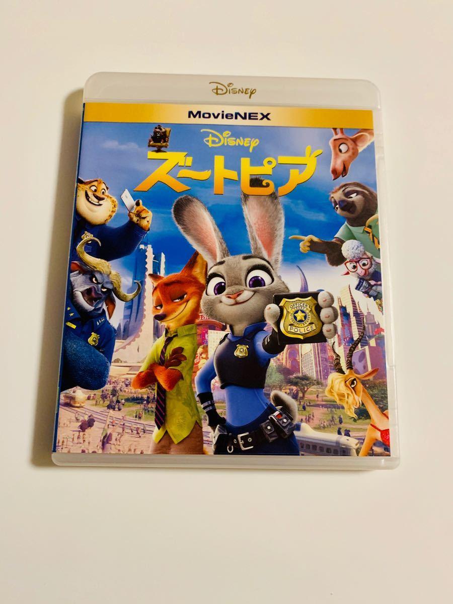 ズートピア   MovieNEX   Blu-ray+純正ケース