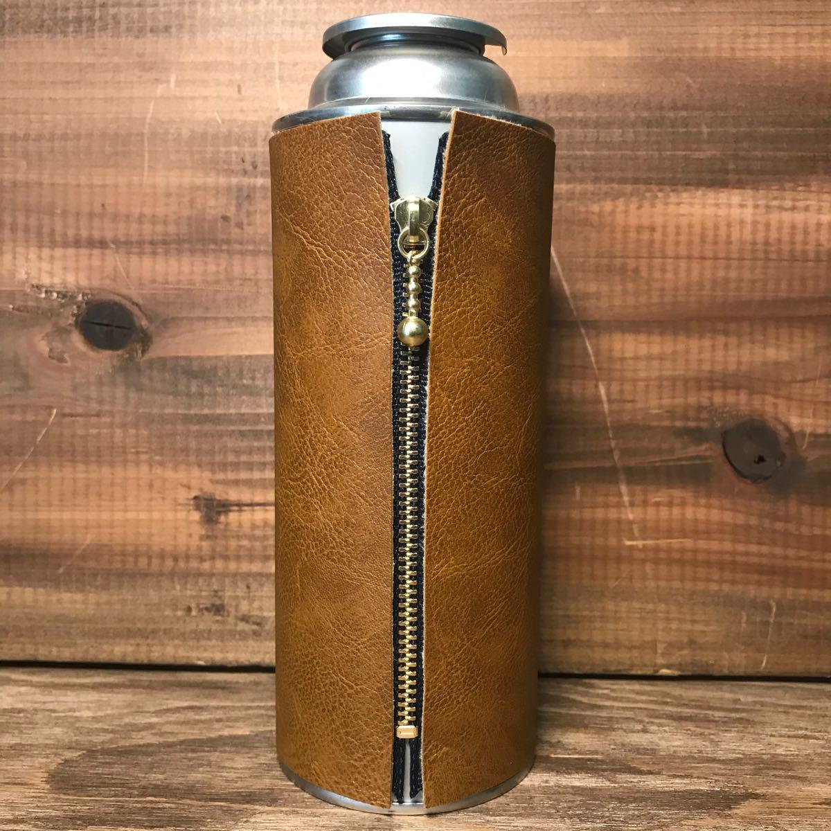CB缶カバー ライトブラウン(黒)オルテガ