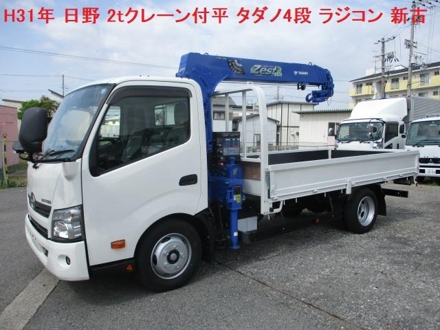 「H31年 日野 2tクレーン付平 タダノ4段 ラジコン【新古車】№042」の画像1