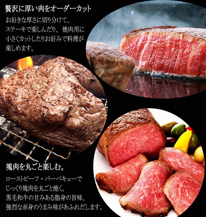 黒毛和牛 霜降り サーロイン ブロック 1kg 送料無料 お肉 ギフト 最高級 牛肉 A4 A5 お取り寄せ グルメ 塊肉 ローストビーフ用 お歳暮_画像3