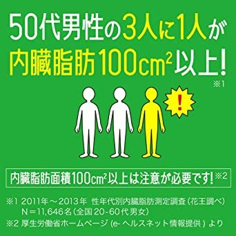 [訳あり(メーカー過剰在庫)]1.05L×12本 [トクホ] [訳あり(メーカー過剰在庫)] ヘルシア 緑茶 1.05L &ti_画像5