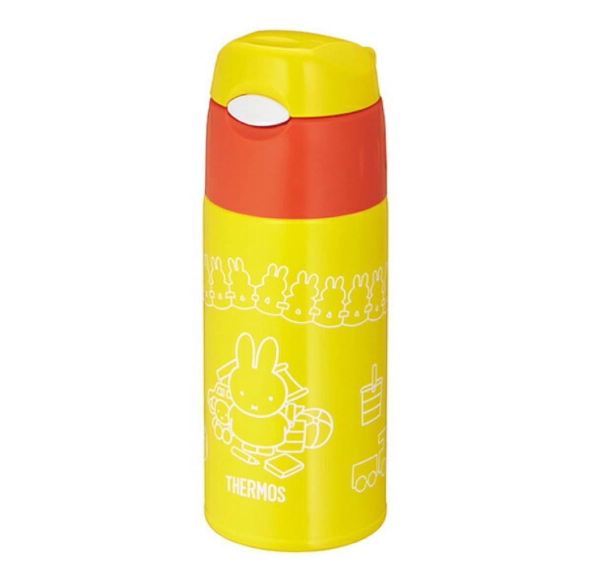 新品 ミッフィー 水筒 真空断熱ストローボトル 400ml サーモス 水筒