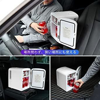 ホワイト AstroAI 冷蔵庫 小型 ミニ冷蔵庫 小型冷蔵庫 冷温庫 保温 冷温庫 4L 小型でポータブル 化粧品 家庭 車載_画像7
