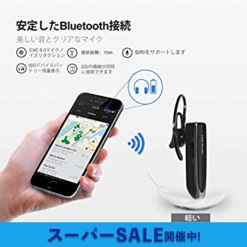 黒 Link Dream Bluetooth ワイヤレス ヘッドセット V4.1 片耳 日本語音声 マイク内蔵 ハンズフリー通話_画像5