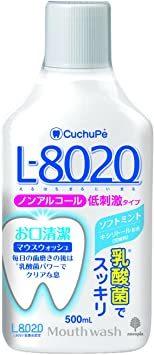 500mL 紀陽除虫菊 クチュッペ L-8020 マウスウォッシュ ソフトミント ノンアルコール 500mL ノンアルコールタイ_画像1