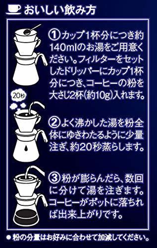 320g レギュラーコーヒー 320g コーヒー 粉 【 ちょっと贅沢な珈琲店 スペシャルブレンド AGF 】_画像6