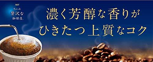 320g レギュラーコーヒー 320g コーヒー 粉 【 ちょっと贅沢な珈琲店 スペシャルブレンド AGF 】_画像2