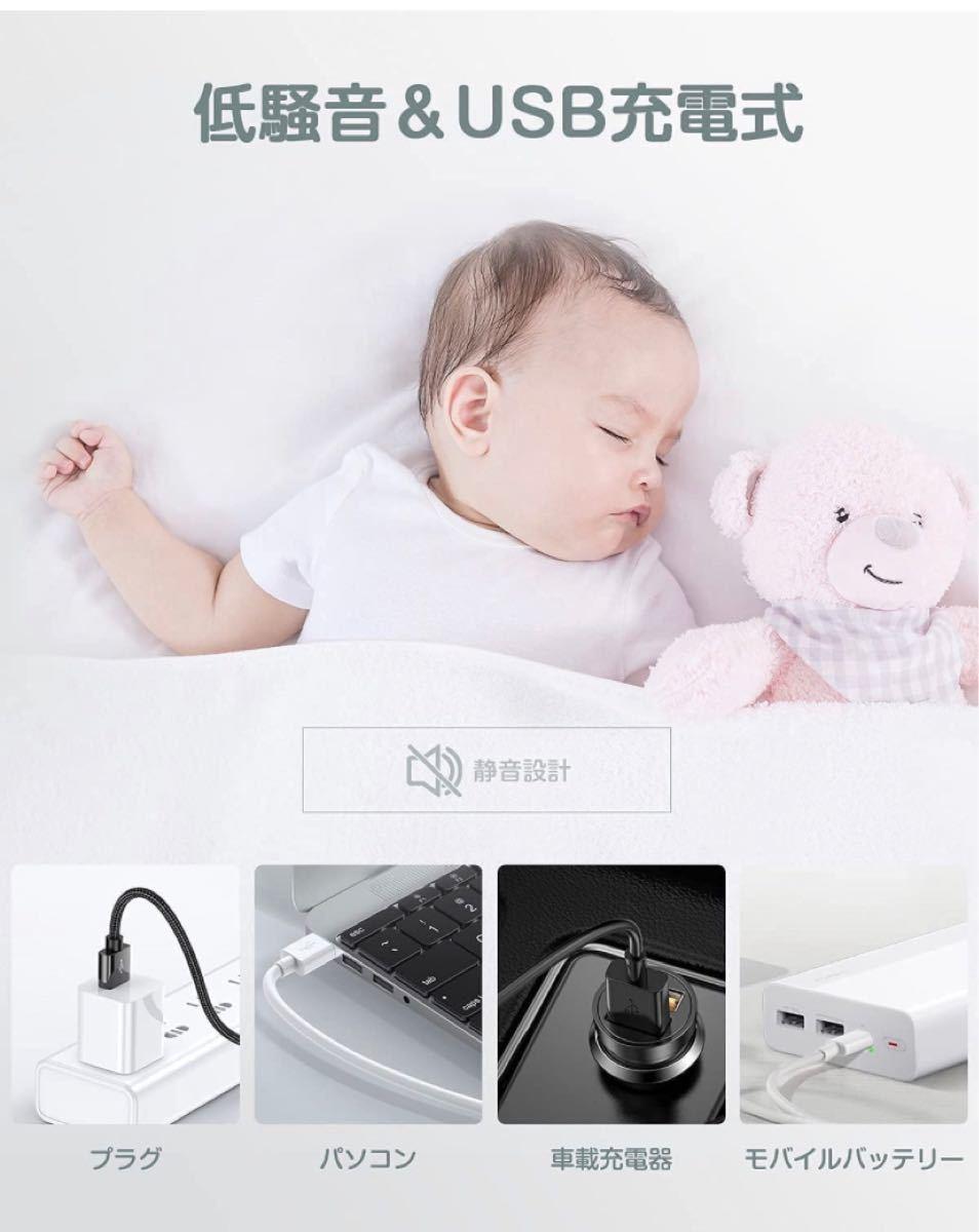 鼻毛カッター エチケットカッター メンズ 鼻毛シェーバー USB充電式 1台4役 耳毛カッター 水洗い可 鼻 ブラック