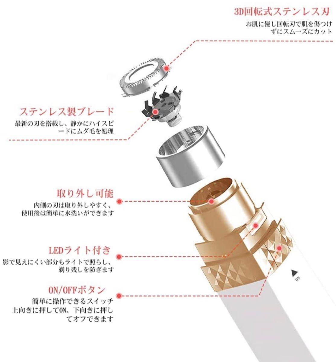 【新品】レディースシェーバー シェーバー女性用 フェイスシェーバー 電動 顔剃り