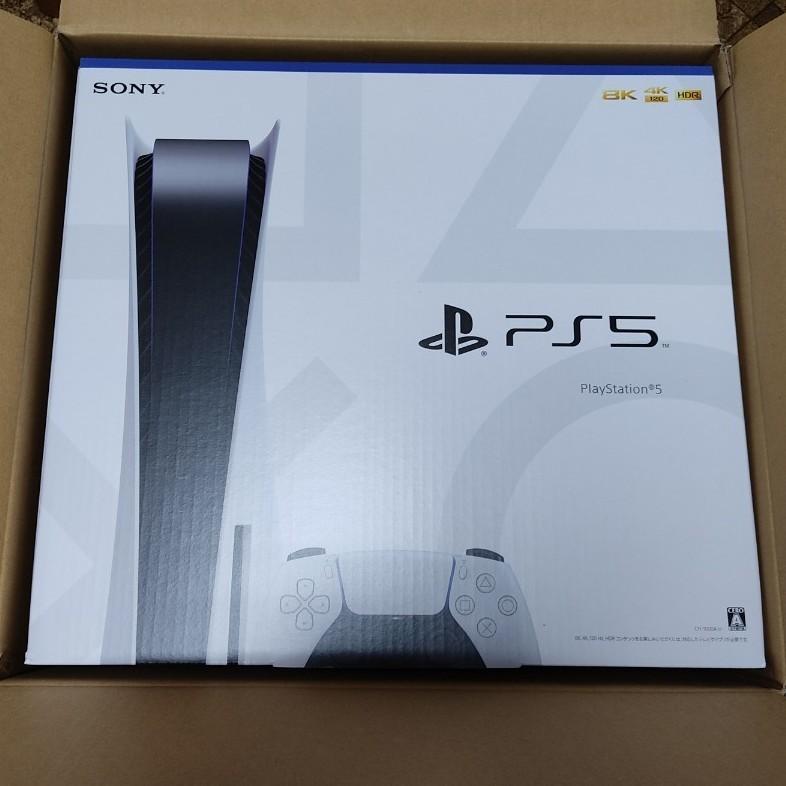 SONY Playstation 5 プレステ5 ディスクドライブ搭載 本体 未開封 新品 ソニー CFI-1000A