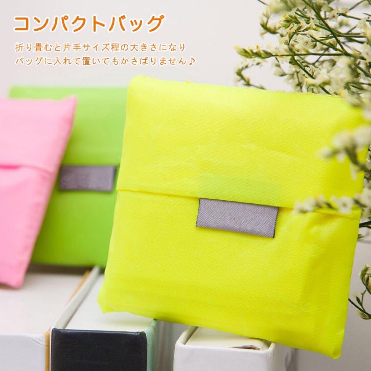 エコバッグ 折りたたみ式ショッピングバッグ マザーズバッグ 買い物袋 サブバッグトートバッグ レディース ポータブルショッピング