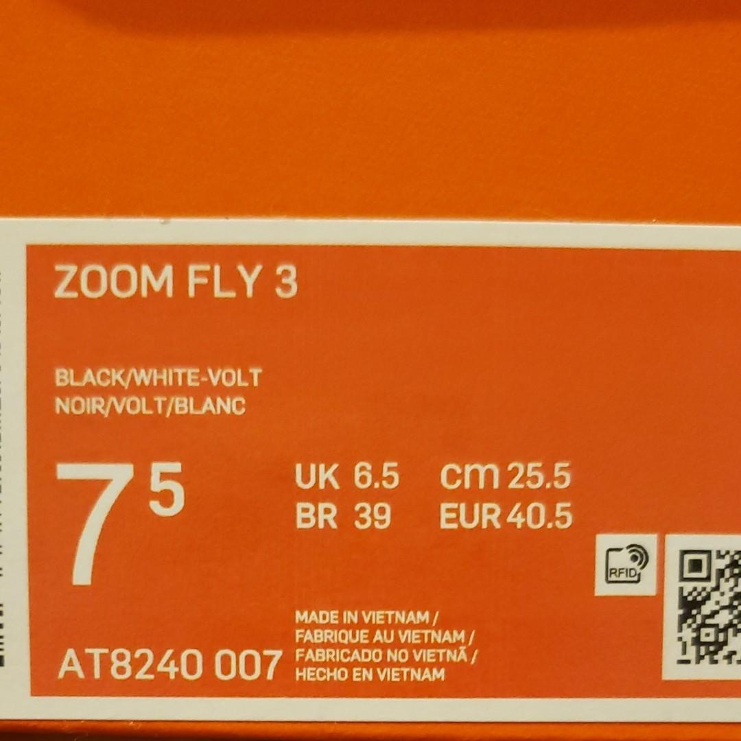 新品正規 NIKE ZOOM FLY 3 ナイキズームフライ3 25.5cm 厚底スニーカーメンズ ランニングシューズ ジョギング