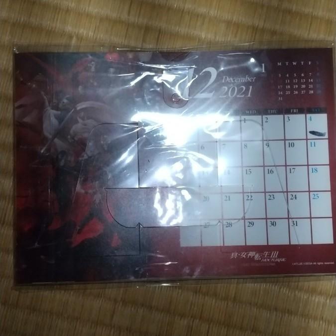 真女神転生3 ミニカレンダー