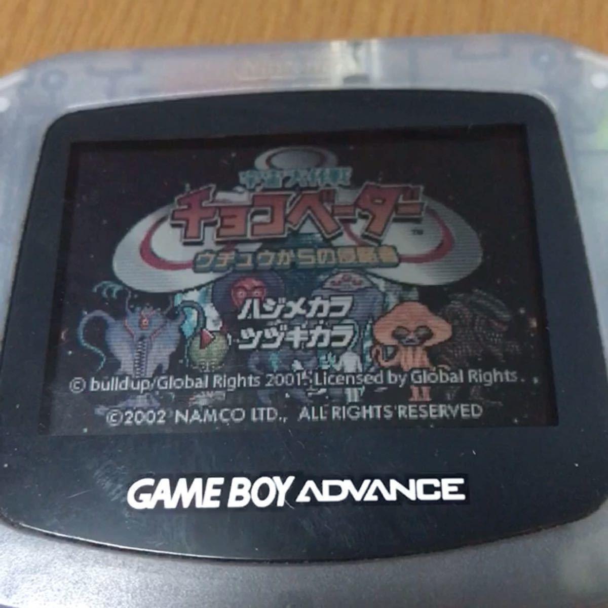 チョコベーダー GBA ゲームボーイアドバンスソフト
