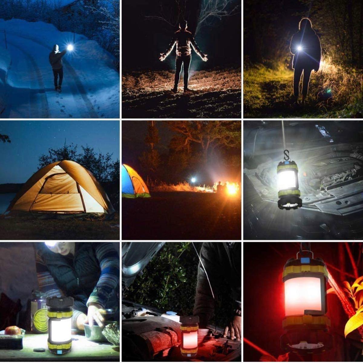 ランタン LEDランタン キャンプ ランタン キャンプ ライト らんたん アウトドア用ライト USB充電式 超高輝度