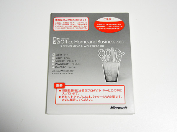 ★Microsoft Office Home & Business 2010 正規OEM版