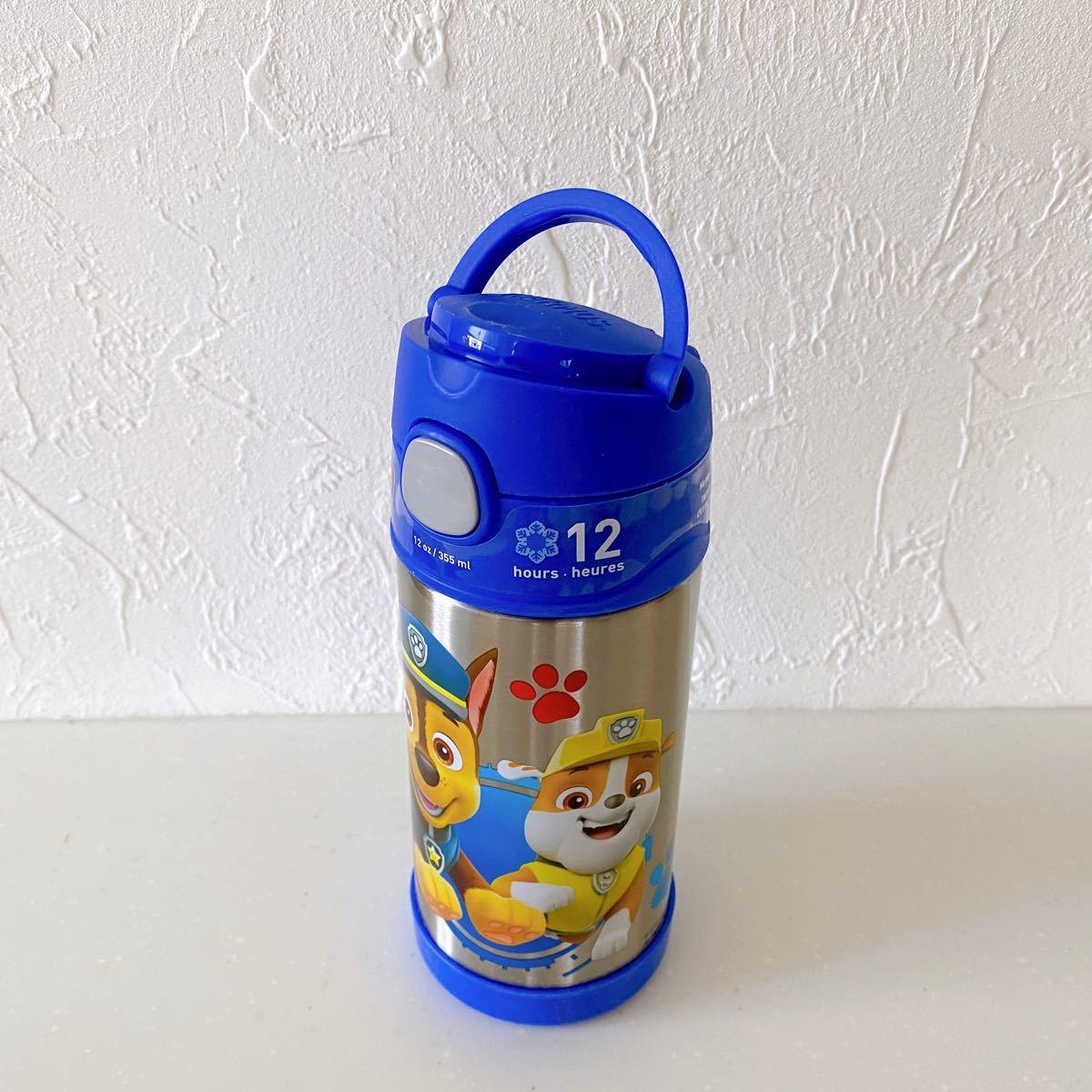 水筒 パウパトロール サーモス 真空断熱 ストロー パウパト 弁当 F401 保冷 マグボトル ステンレスタンブラー