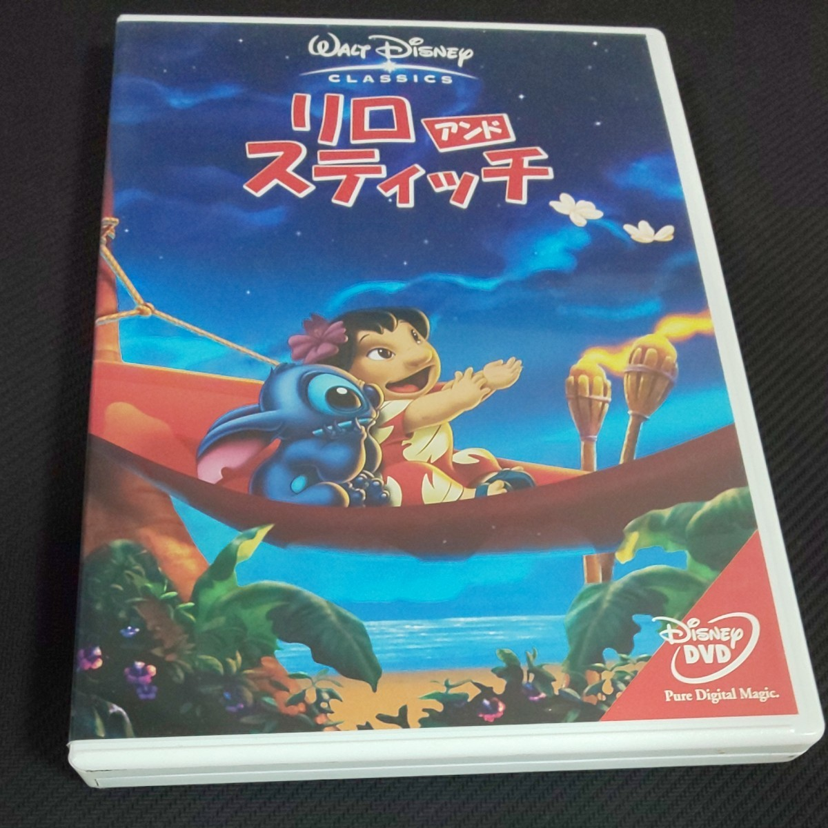DVD リロアンドスティッチ ディズニー ディズニーDVD リロ&スティッチ