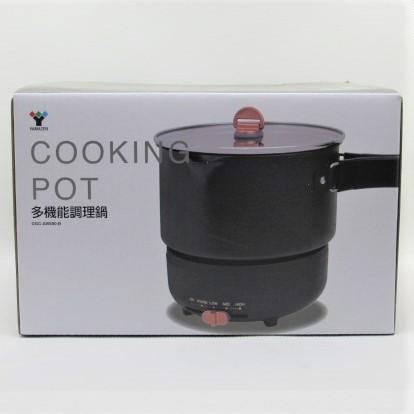 山善 多機能調理なべ COOKING POT GGC-AW600-B