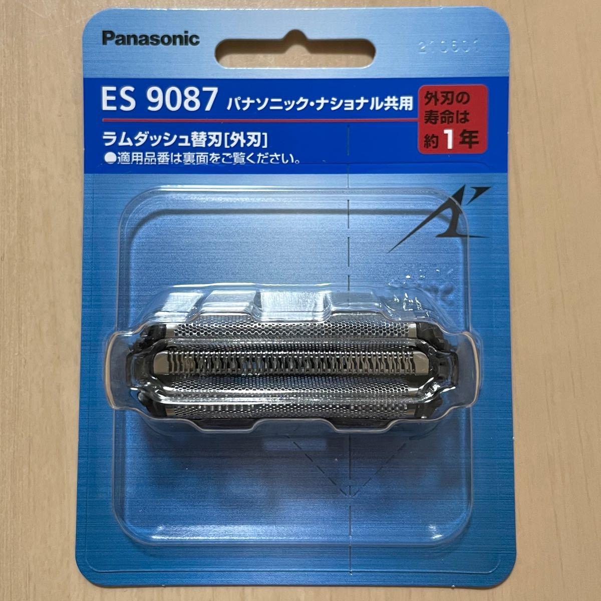 替刃(外刃) ES9087 ラムダッシュ Panasonic パナソニック