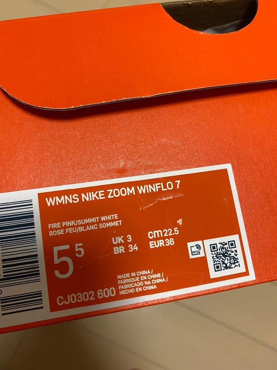NIKE ランニングシューズ エアズーム ウィンフロー 7  ナイキ