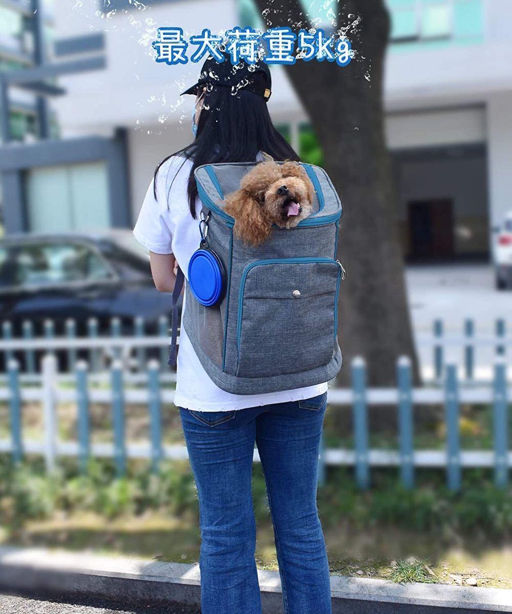 小型犬 猫適用キャリーバッグ