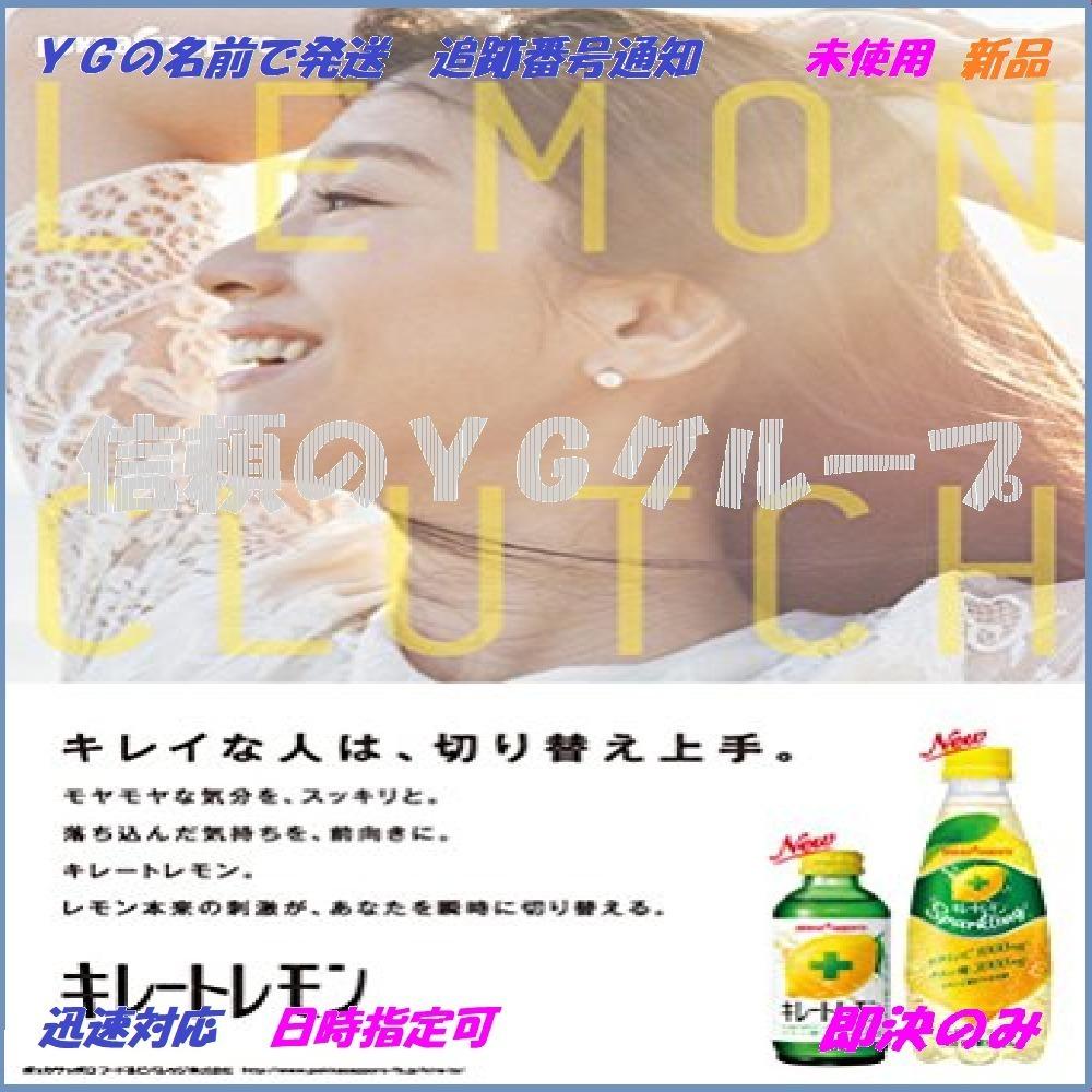 新品155ml×24本 ポッカサッポロ キレートレモン 155ml&times24本X4U8_画像5