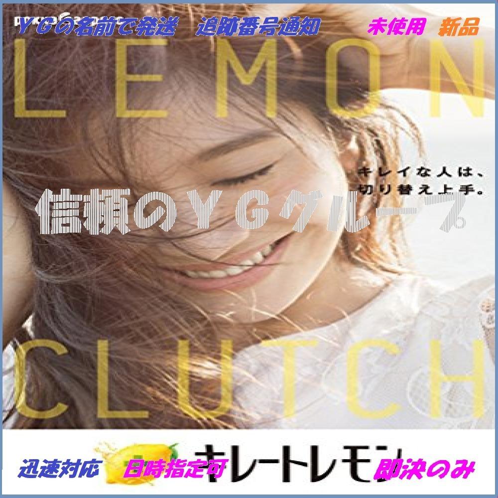 新品155ml×24本 ポッカサッポロ キレートレモン 155ml&times24本X4U8_画像6