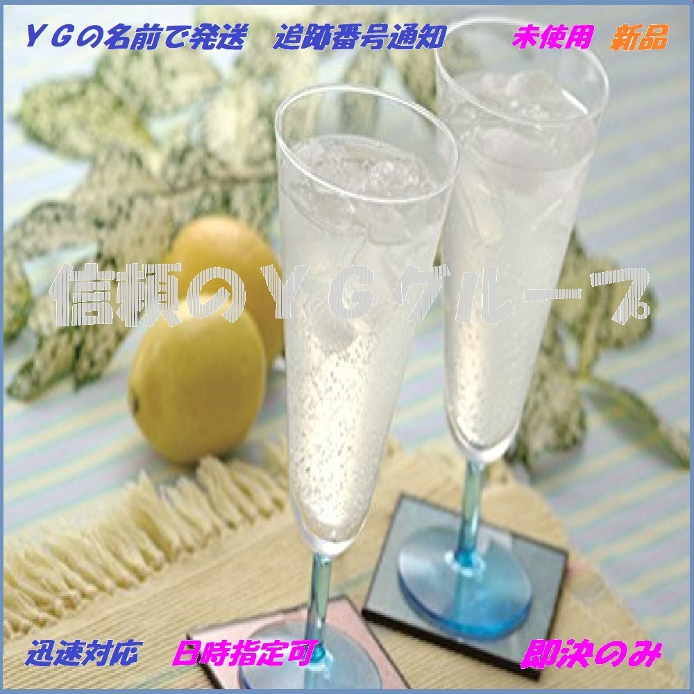新品155ml×24本 ポッカサッポロ キレートレモン 155ml&times24本X4U8_画像4