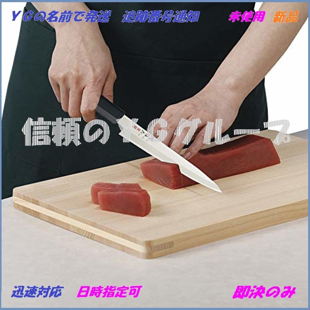 新品貝印 KAI 刺身包丁 関孫六 碧寿 ステンレス 210mm 日本製 AK5076BTQN_画像5